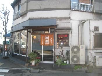 shibata2.jpg